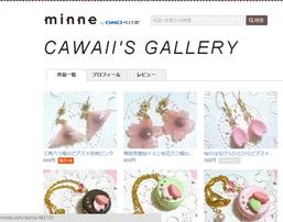 minnne cawaii's gallery