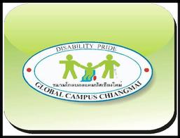 Global Campus Chiang Mai, Thailand