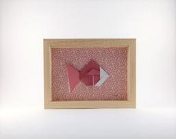 Cadre origami Poisson - Format 13x18cm - 25€