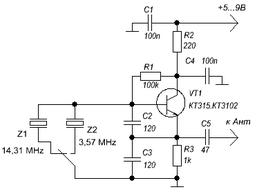 Рис 11 Кварцевый генератор
