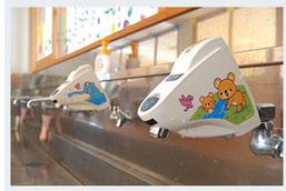子供用圧付け自動水栓