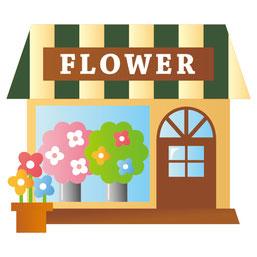 花屋ではイベント毎のプロモーションで集客アップ