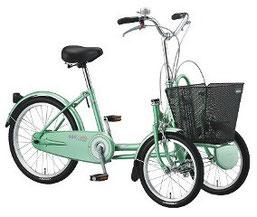 大人の三輪自転車 ブリヂストン ミンナ