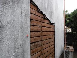 インスペクション 外壁落下