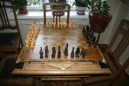 Четвертные шахматы