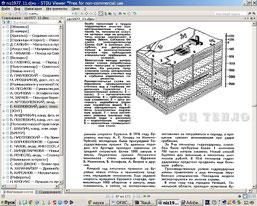 """Наука и жизнь"" № 11, 1977 г.  https://pynop.com/nauka-i-zhizn.htm"