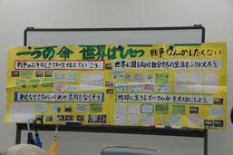子どもたちの意見を4つにまとめた、見事な掲示物