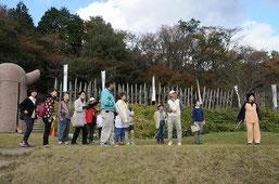 石田三成の陣地跡