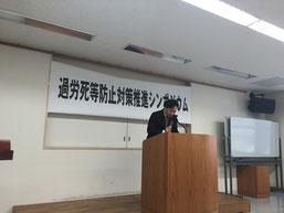 太田維久 岐阜県議会議員