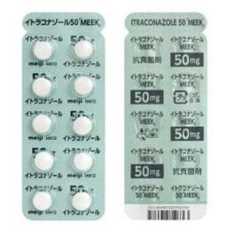水虫薬に睡眠剤