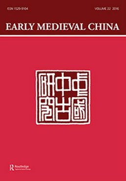 Early Medieval China EMC logo stamp journal