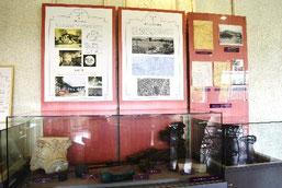 碑文谷体育館2階にある公園の歴史展示