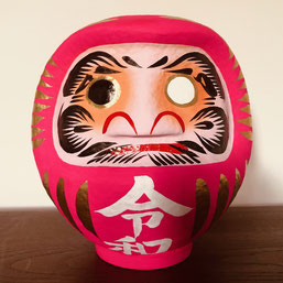 Japanese Ritual of Manifestation, Goal Setting with Daruma,