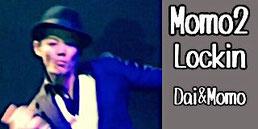 浜松 ダンス スクール Triple Star の キッズ ロック ダンス クラスや 大人 ロック ダンス クラスを担当している、 Momo2をご紹介します。