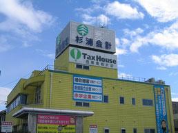 岩倉市 税務 会計 相続 会社設立 相談 事務所