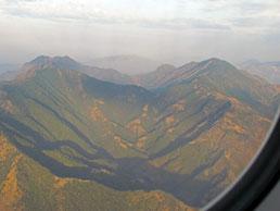 Bergwelt kurz vor Kathmandu