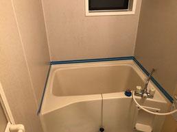 浴室シリコン交換工事