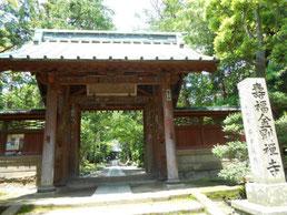 壽福寺金剛禅寺の山門正面