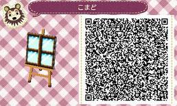Das Fenster gibt es in verschiedenen Versionen! Klicke zum Vergrößern.