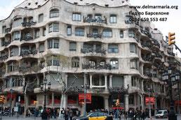 Гауди, Барселона, экскурсии