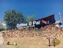 Café in Pai