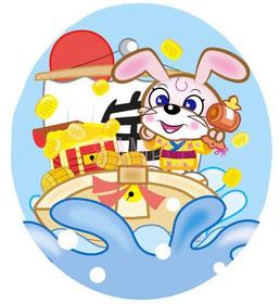 ウサギと宝船