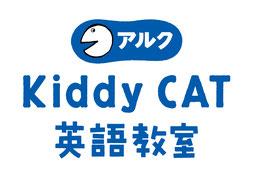 KiddyCat英語教室