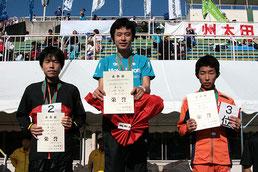 左から)2位の牛田さん、1位の河野さん、3位の工藤さん