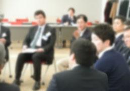 PfBプログラム コンポーネンツ 課題の本質を明確化 哲学対話