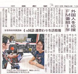 2012.10.16 中国新聞