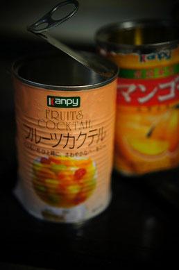 フルーツ缶は2種類用意して…