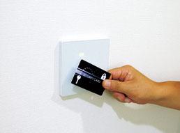 プロジェクトルーム入室:IDカード