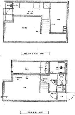 サンアリーナ北頭 1階部分 平面図