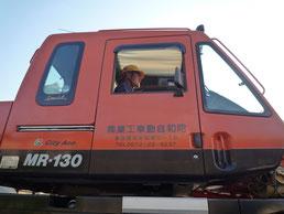 昭和クレーンの職人たち 豊富な経験と知識で活躍中!東海地方お任せ下さい