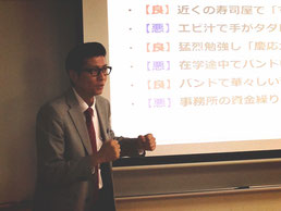 日本PMO協会 代表理事 伊藤大輔