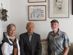 Hiroshi Doi's office in Ashiya