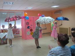 Танец - поздравление