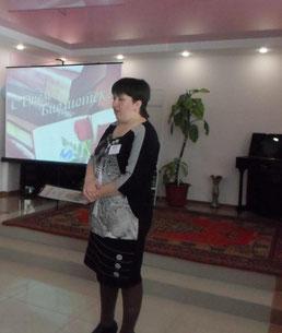 О своей работе рассказывает участница конкурса З.А.Симоненко - п. Мухинский.