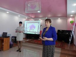 С праздником всех поздравляет директор областной ннаучной библиотеки Долгорук Н.Г.