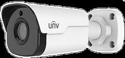 video vigilancia, camaras de seguridad, unv