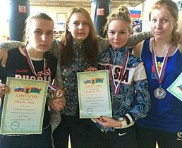 Выборгские спортсменки с наградами
