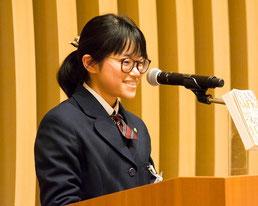 田村凜夏さん
