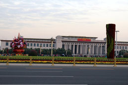 Chinesisches Nationalmuseum am Tian'anmen Platz, Peking, China
