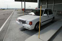 愛知県運転免許試験場試験車両