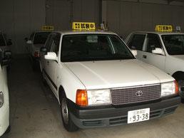 広島県運転免許センター発着点