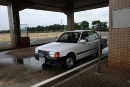 新潟県運転免許センター試験車両