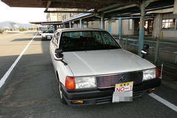 奈良県運転免許センター試験車両