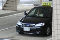 青森県運転免許センター試験車両