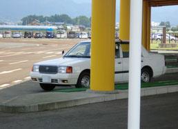 山形県総合交通安全センター試験車両