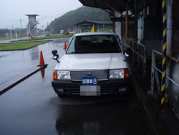 岐阜県自動車運転免許試験場試験車両